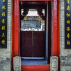 Lama Temple, Imperial War College, and other places in Beijing China 2013