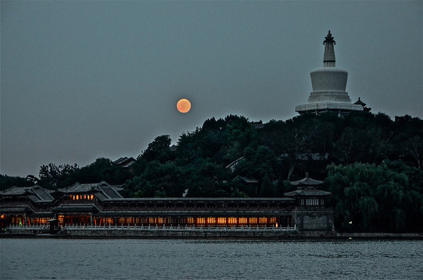 Super moon over Behai Park in Beijing China